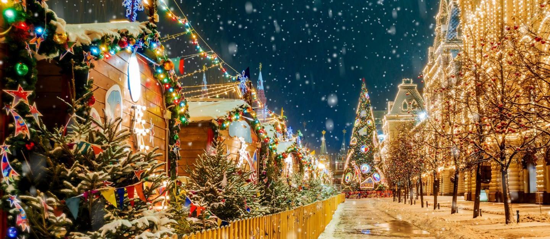 Новый год 2021 в столице России — Москве