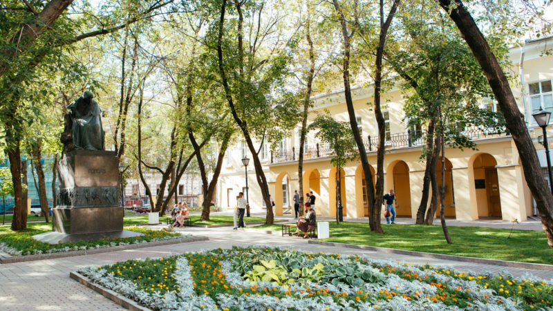 Дома Гоголя