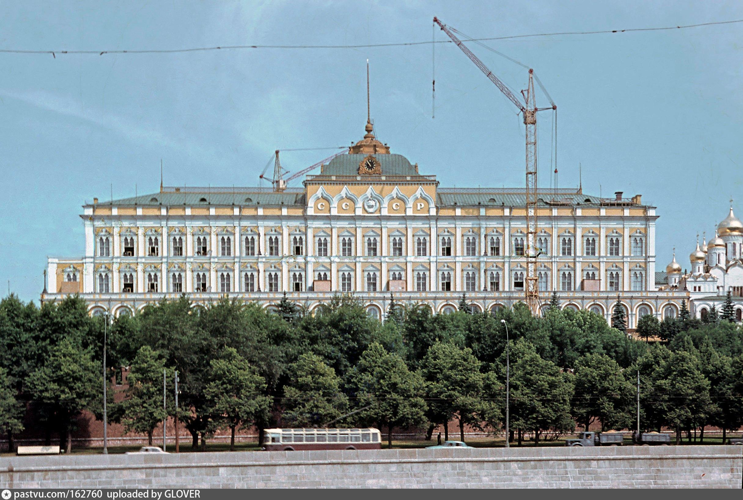 Большой Кремлёвский дворец в 1968г