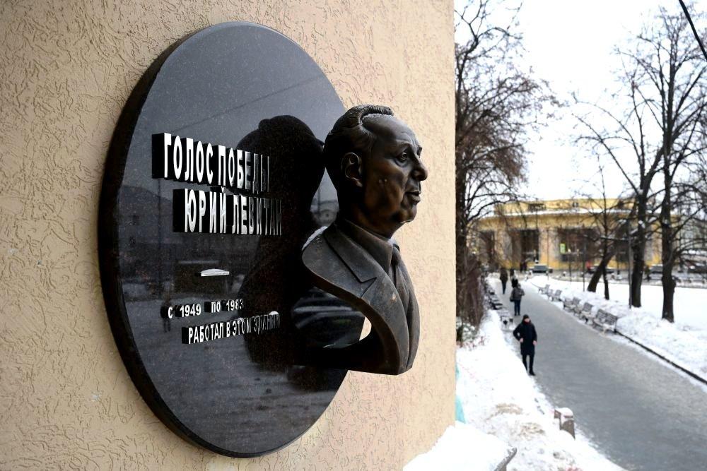 Мемориальные доски героям Советского Союза