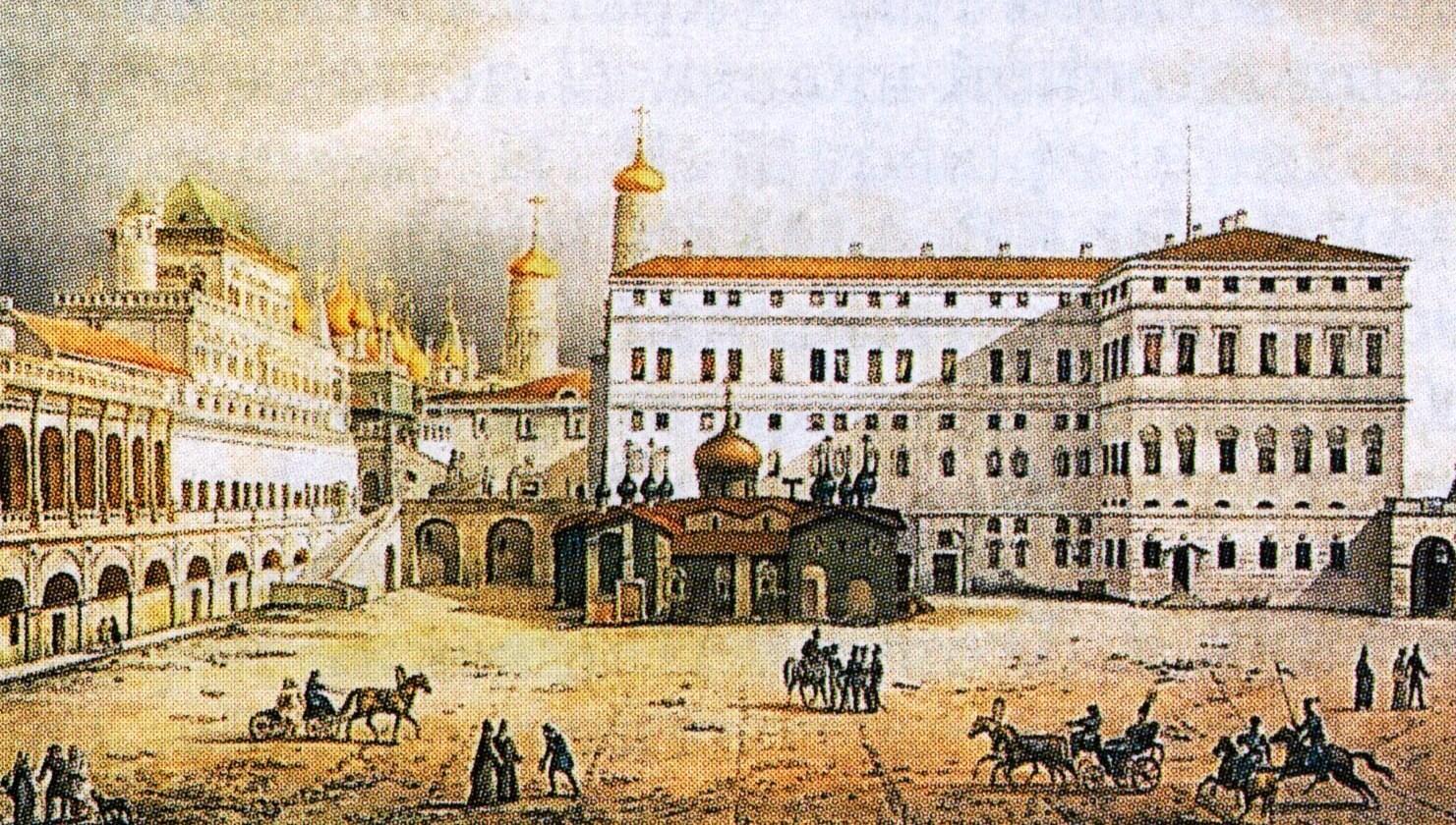 Вид внутреннего двора Большого Кремлёвского дворца. Боковой фасад дворца и церковь Спаса-на-Бору. XVIII в.