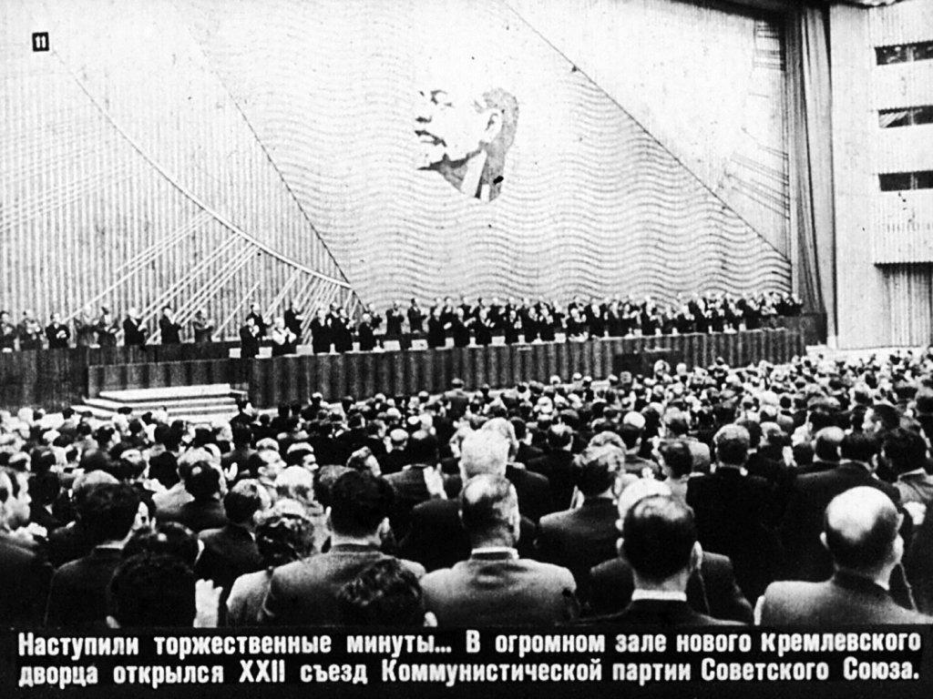 XXII съезд кпсс