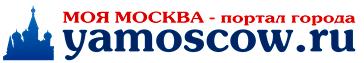 Информационный сайт Москвы