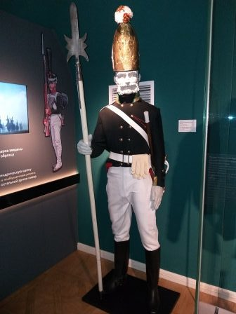 Музей военной формы