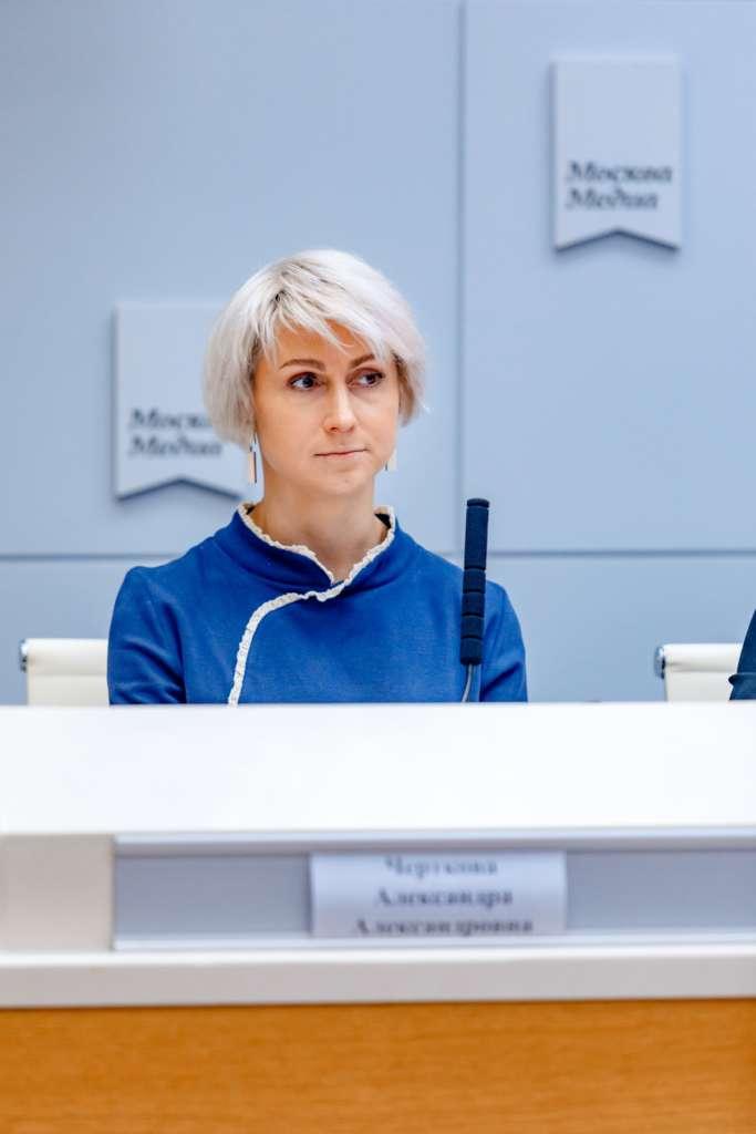 Александра Черткова Бюро Дружба