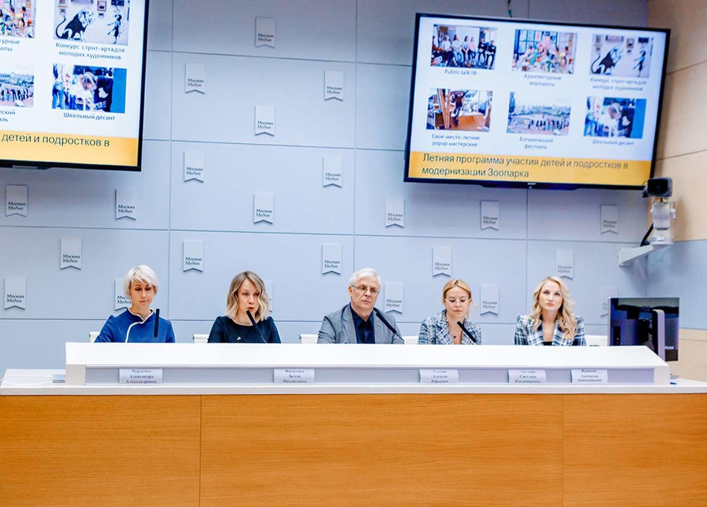 Пресс-конференция, посвященная подготовке Московского зоопарка к Международной конференции Всемирной ассоциации зоопарков и аквариумов (WAZA)