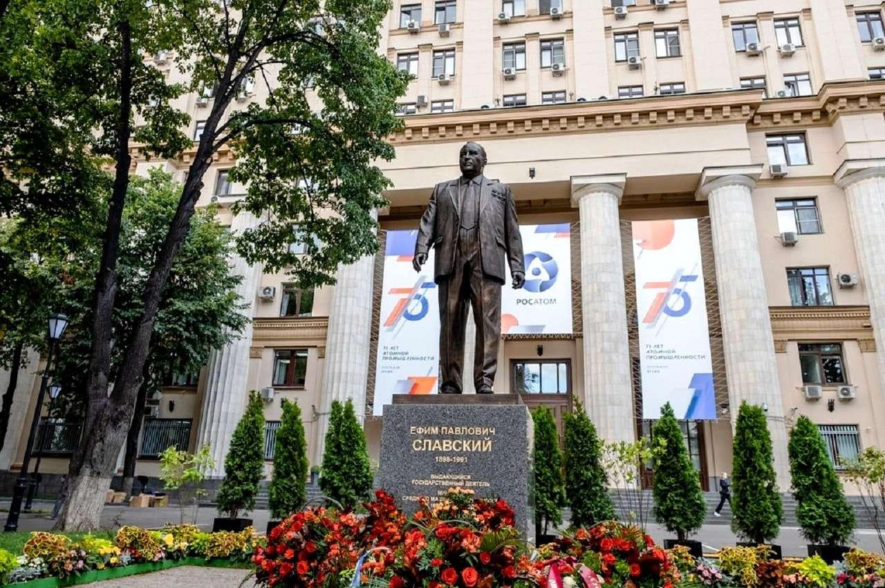 Монумент руководителю атомной отрасли СССР Ефиму Славскому