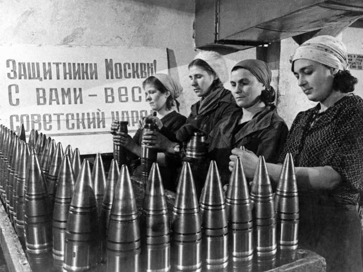 Москва в годы войны