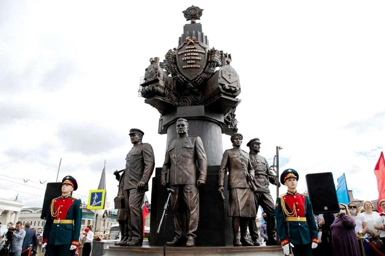 Памятник железнодорожникам — участникам Великой Отечественной войны