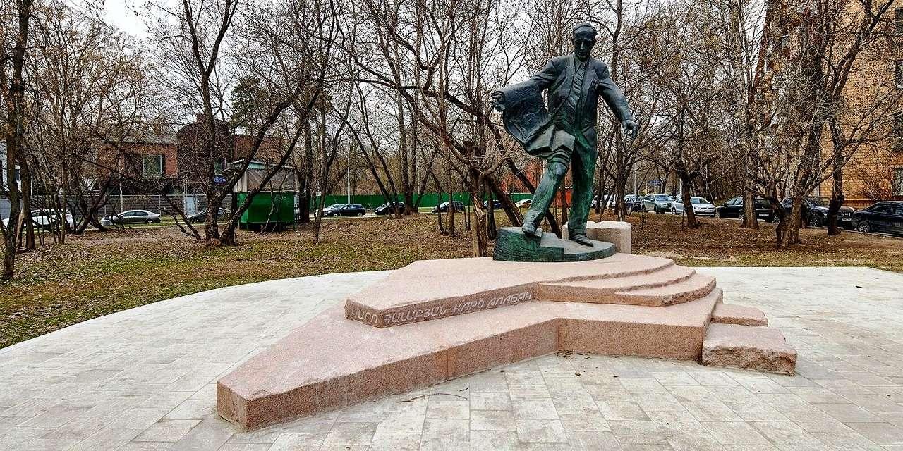Памятник основателю Союза архитекторов СССР Каро Алабяну