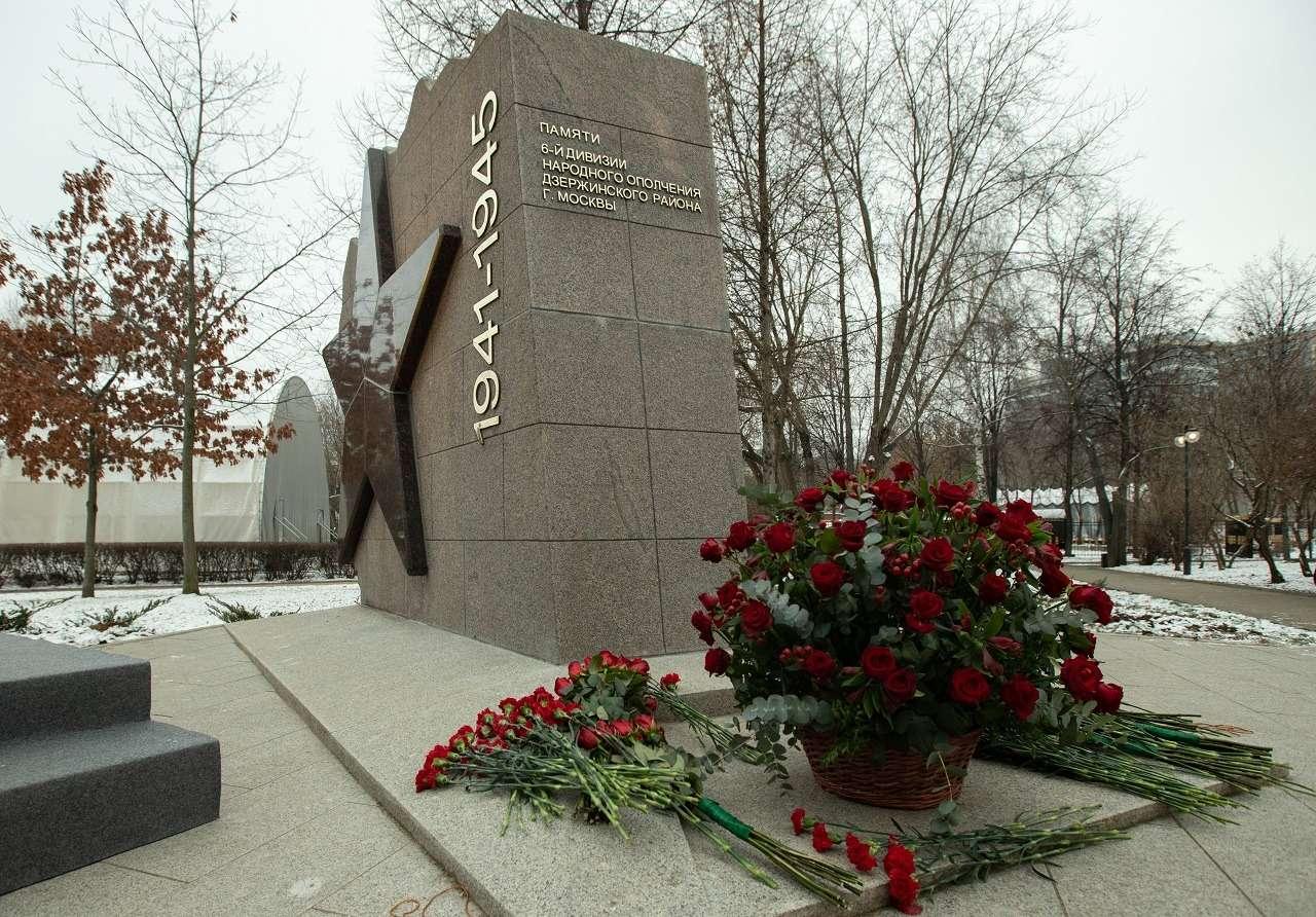 Памятный знак в честь дивизии московского народного ополчения
