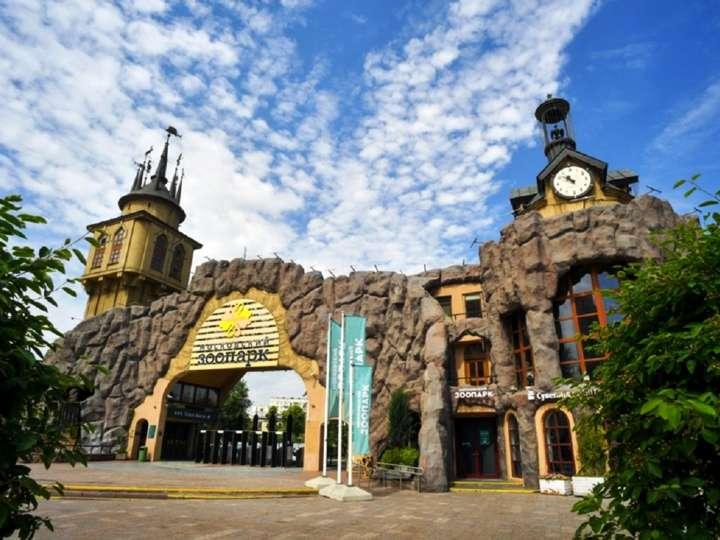 Бюро «Дружба» поможет переосмыслить территорию Московского зоопарка