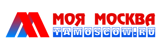 Моя Москва - Информационный сайт Москвы