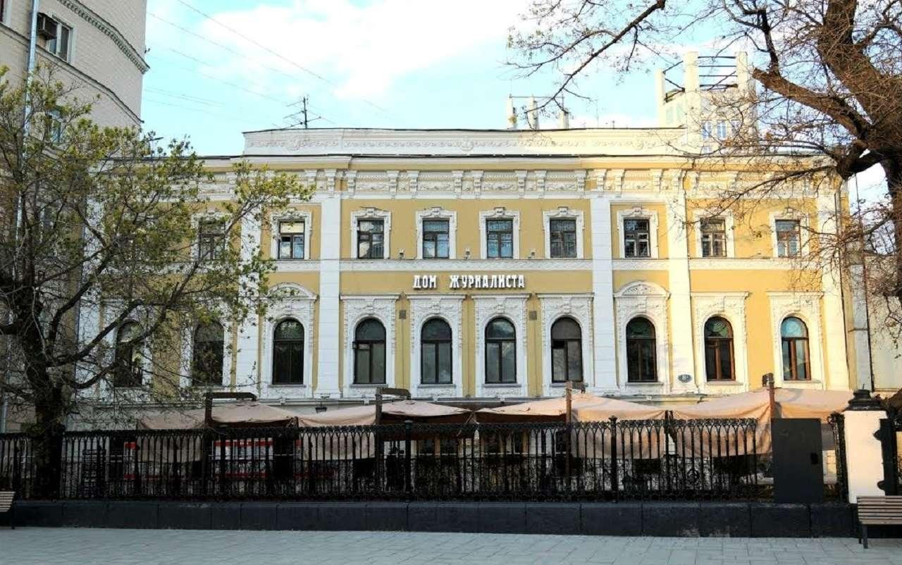 Дом № 8а Центральный дом журналиста в Москве
