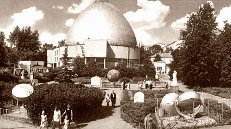 Планетарий Москвы 1929 год