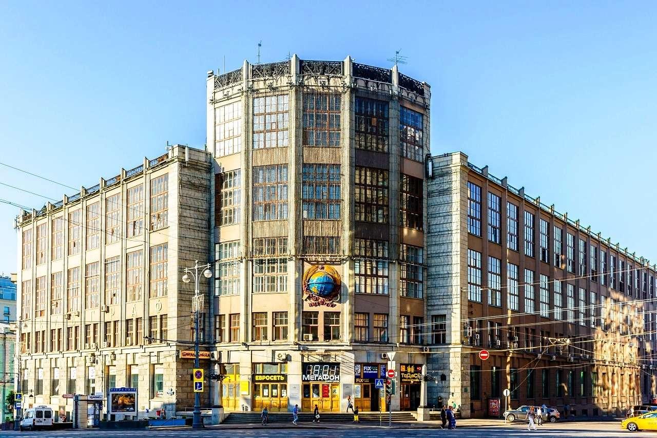 Центральный телеграф в Москве
