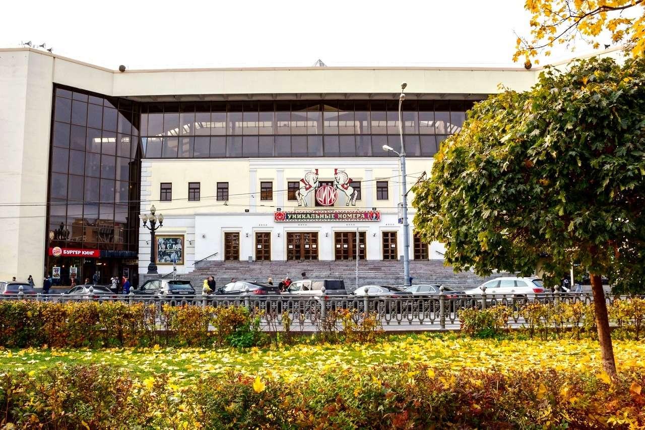 Цирк на Цветном бульваре в Москве