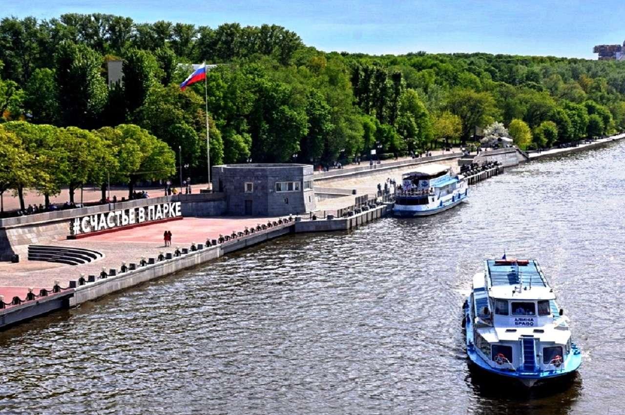 Прогулка Москве-реке на теплоходе от Центрального парка культуры и отдыха им. Горького