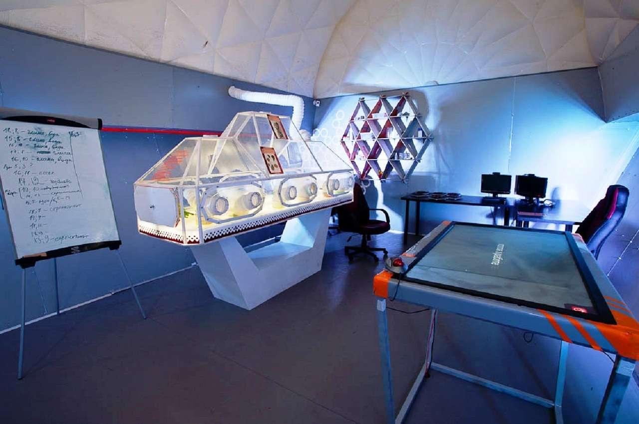 Интеракториум«Марс-Тефо» в Москве