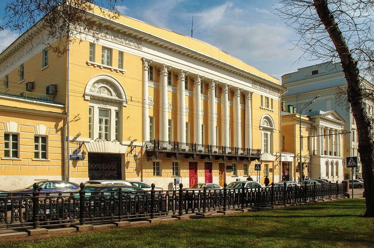 Дом № 12 а – Государственный музей искусства народов Востока в Москве