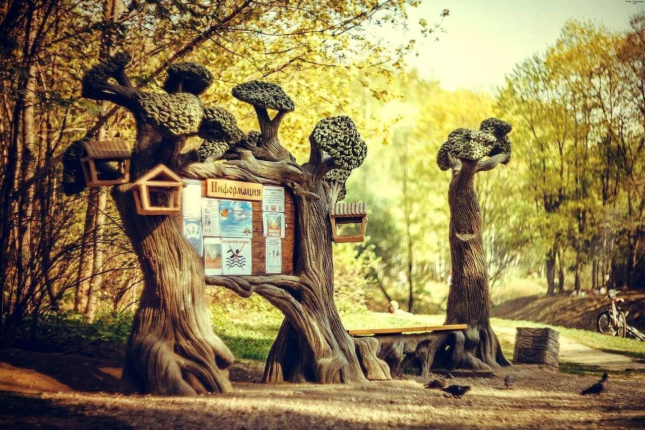 Бирюлевскийдендропарк