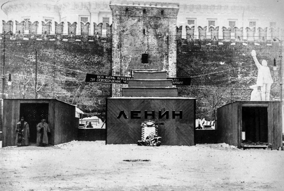 Мавзолей 27 января 1924 года