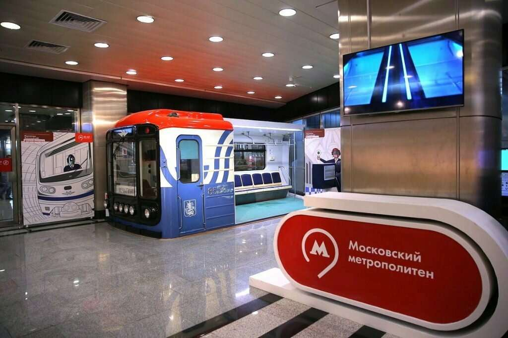 Музей метро в Москве