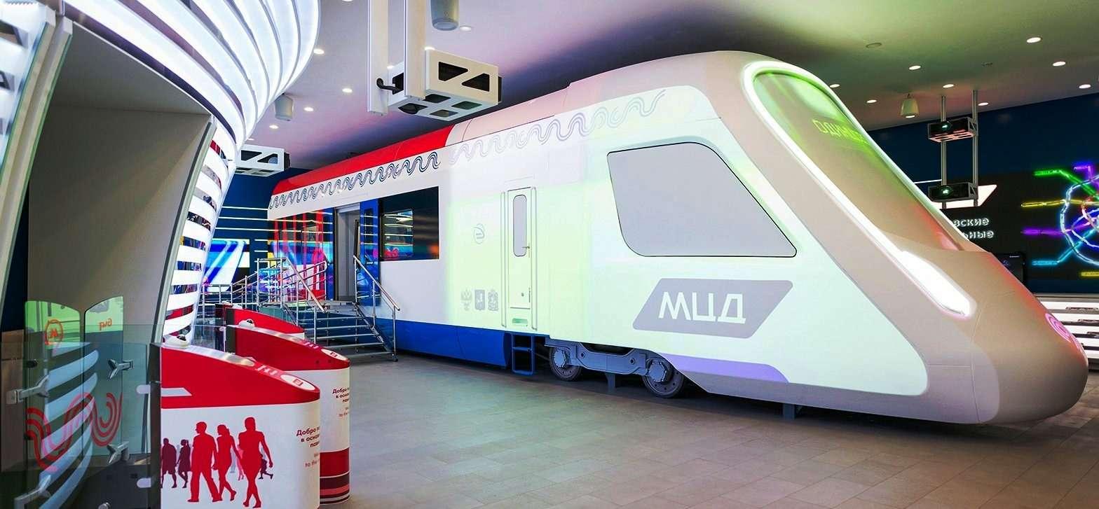 Павильон МЦД в Москве