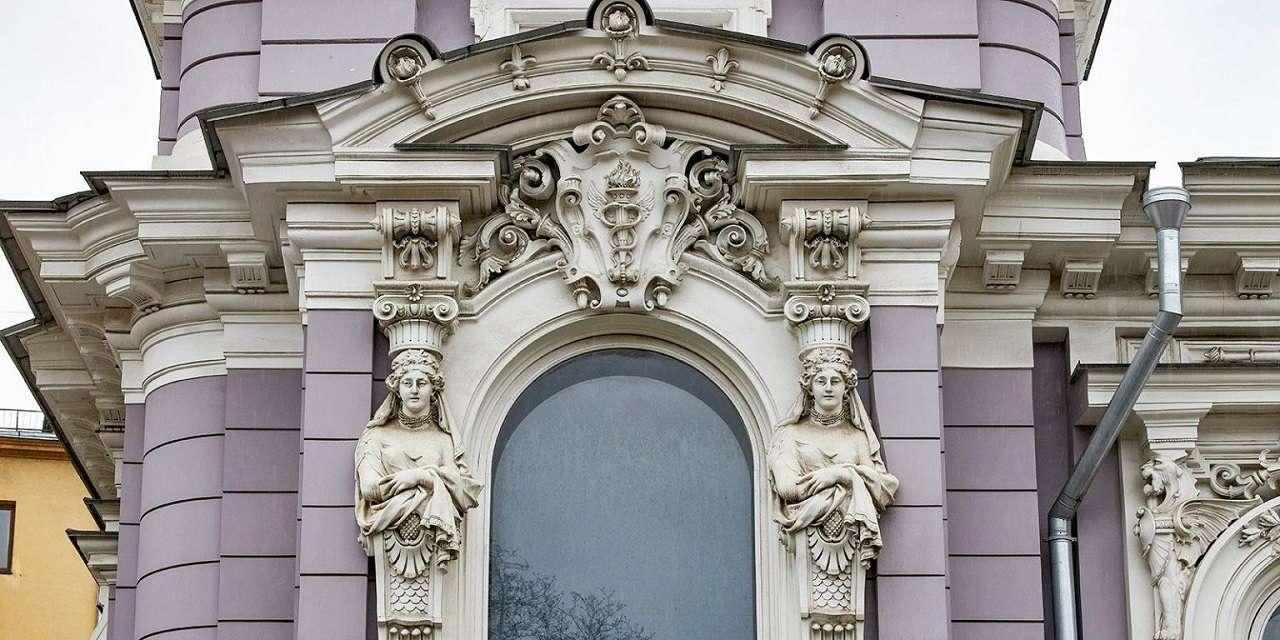 Особняк Коробковых в Москве