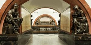 Метро «Площадь Революции»