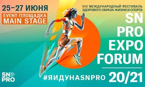 SN PRO EXPO FORUM 20/21