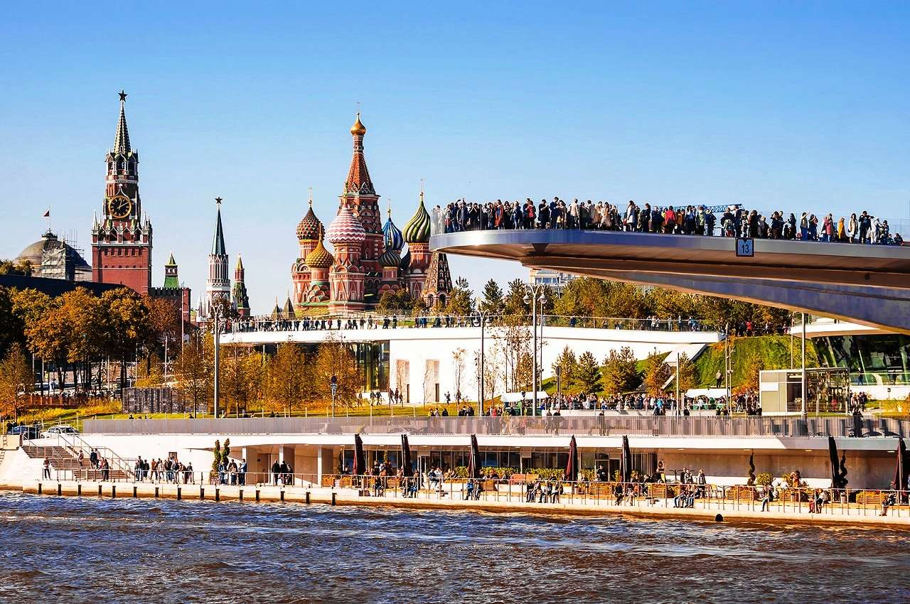 ПаркЗарядье в Москве