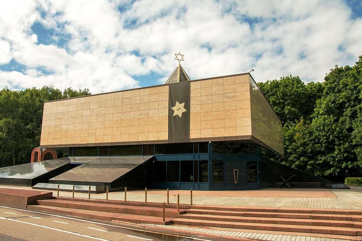 Мемориальная синагога на Поклонной горе