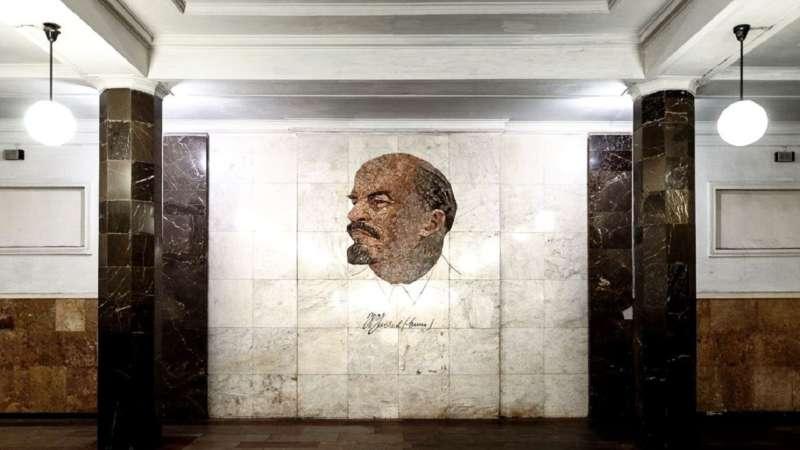 Метро «Библиотека имени Ленина»