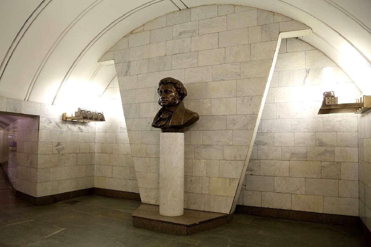 Метро «Пушкинская»