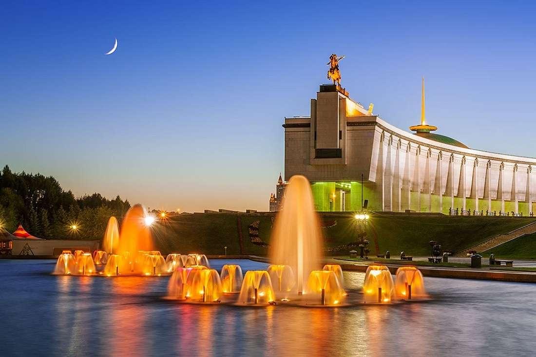 Парк Победыв Москве