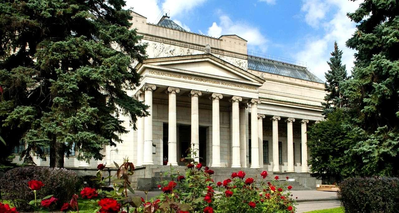 Государственный музей изобразительных искусств им. Пушкина