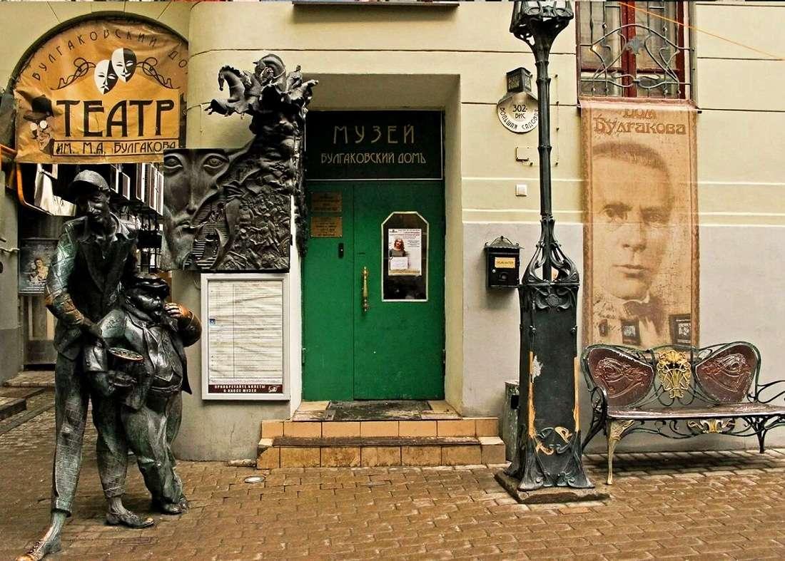 Музей-театр в «нехорошей квартире» на Патриарших прудах