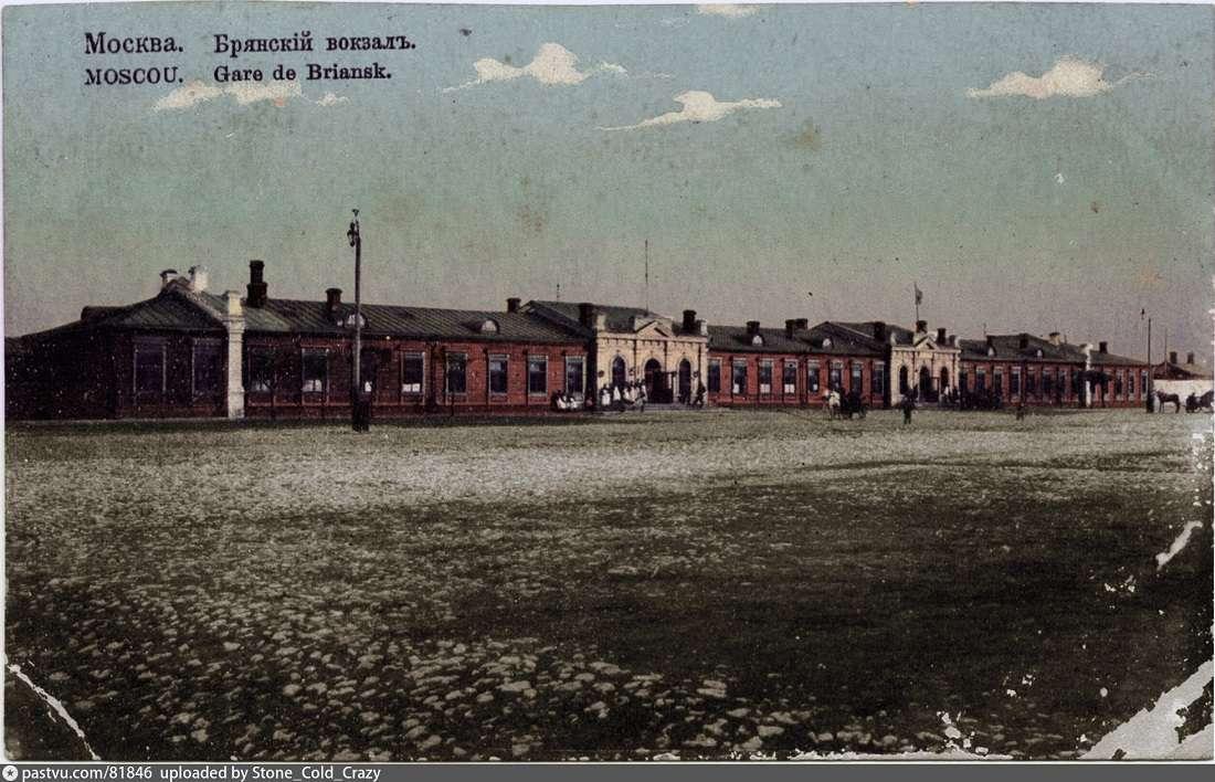 Вид первого вокзала 1899 года (Брянский)