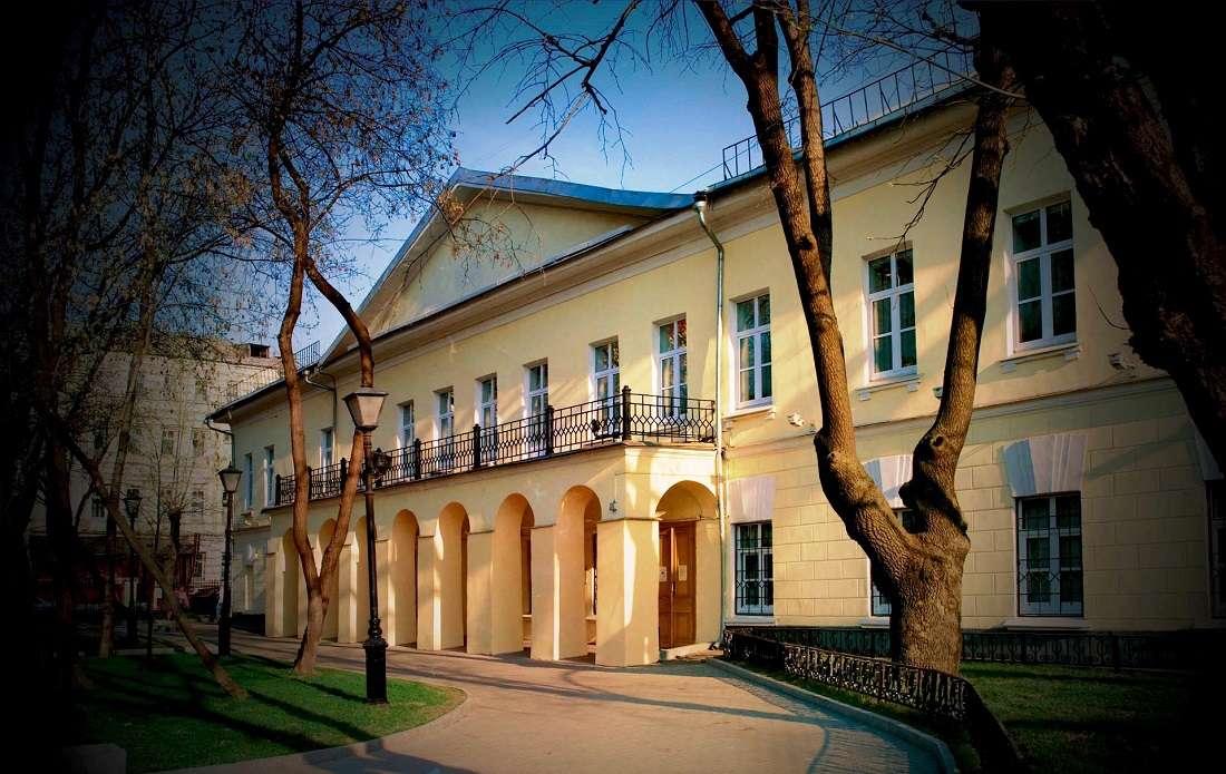 Дом Николая Гоголя