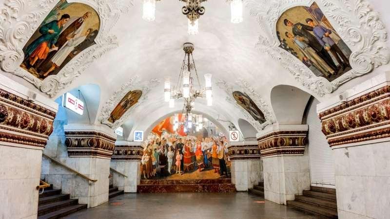 Метро «Киевская»