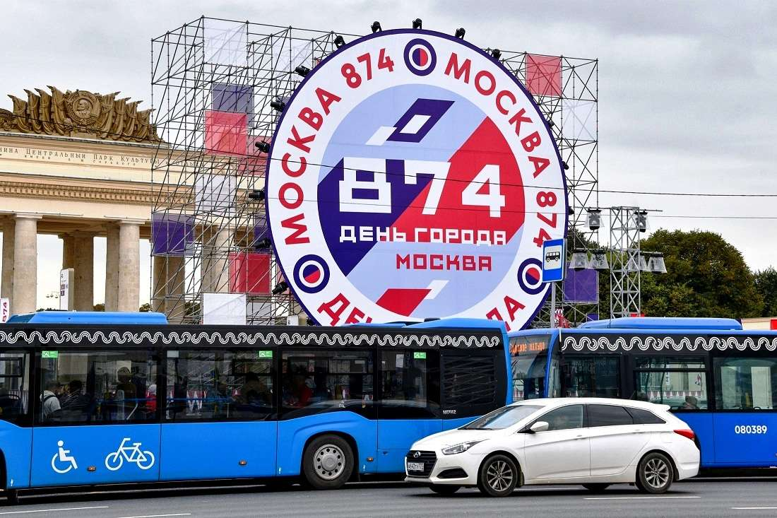 Москва 874 года