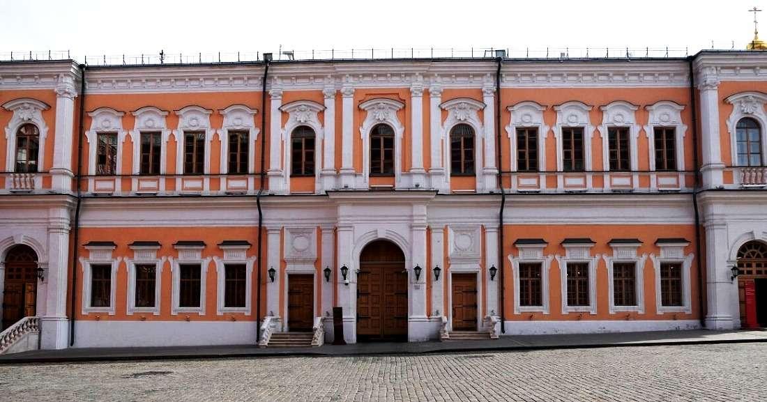 Московский монетный двор на Никольской улице