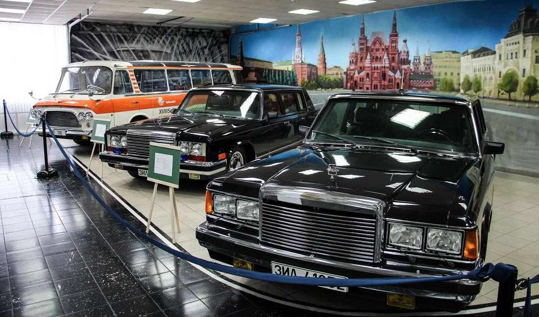 Музей автомобилей завода ЗИЛ