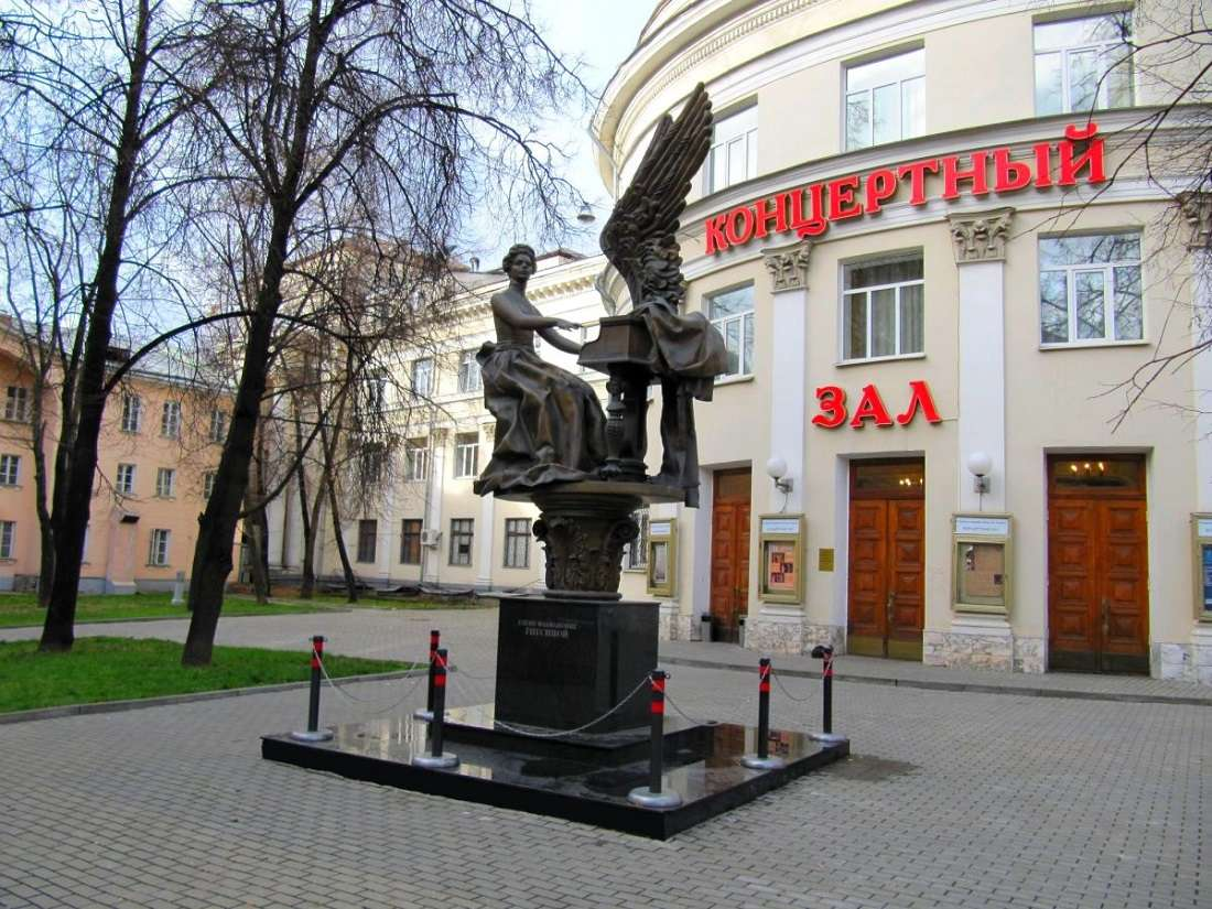 Российская академия музыки имени Гнесиных