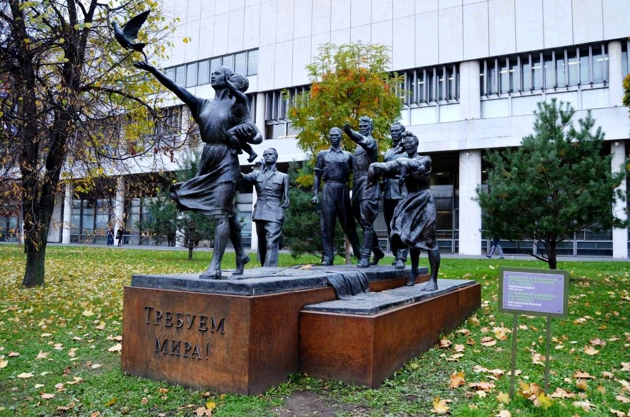 Скульптура Требуем Мира