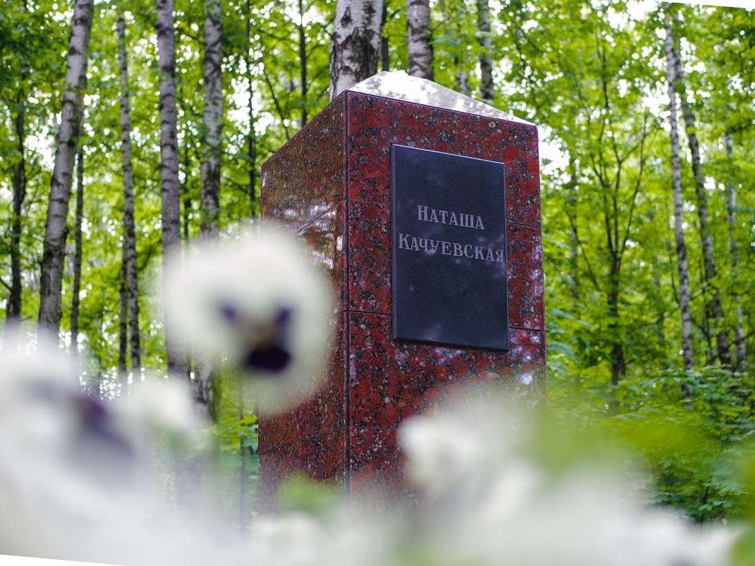 Стела памяти Наташи Качуевской в Измайловском парке
