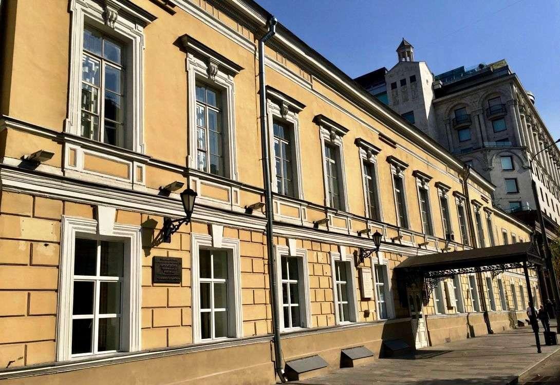 Театральное училище имени М. С. Щепкина