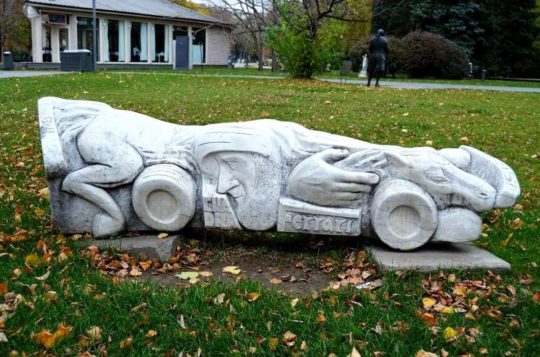 Скульптуры парка Музеон