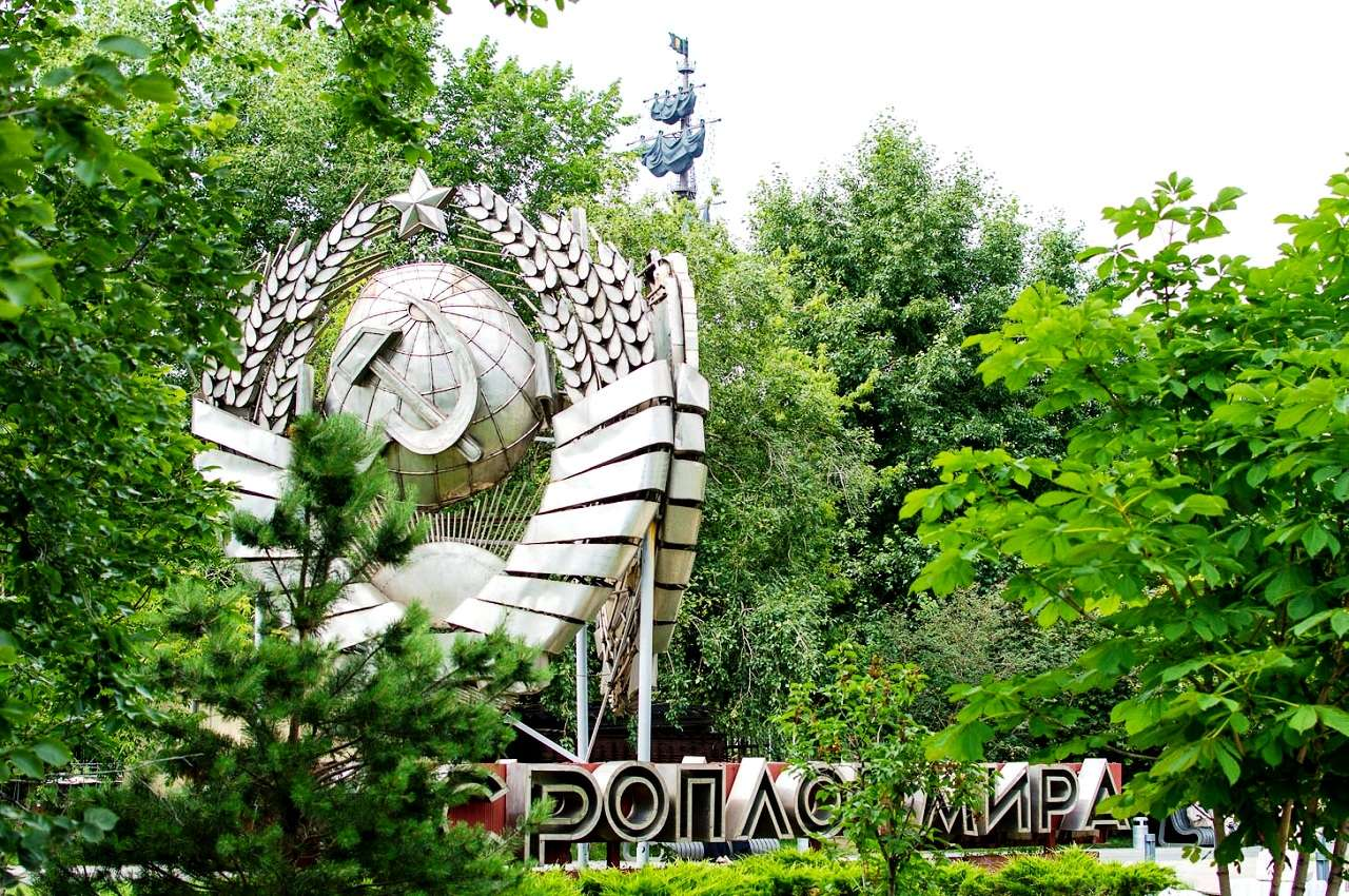 Кто владеет правами на произведения искусства парка «Музеон»